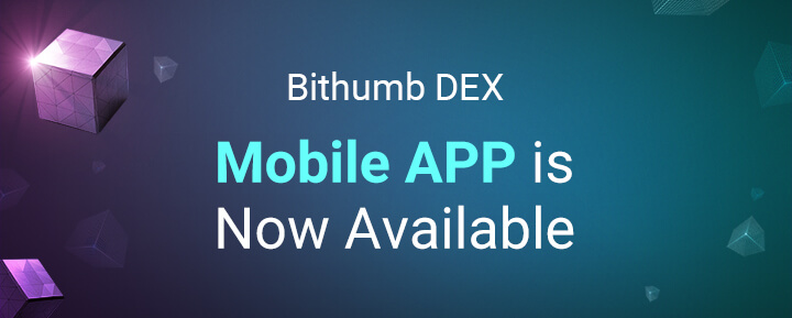 Mobile APP is Now Available